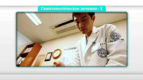 Безоперационное лечение дегенеративно-дистрофических изменений позвоночника