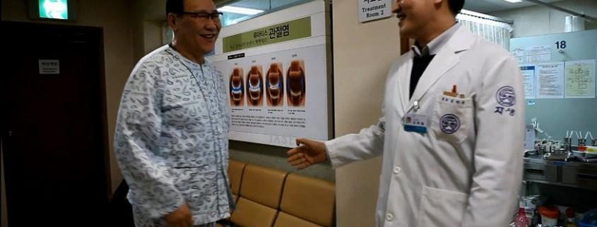 отзыв пациента о лечении коленного сустава