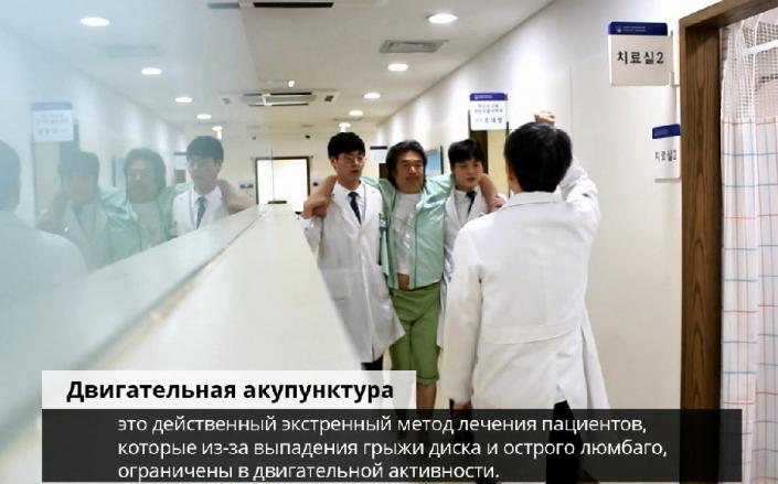 Лечение простатита аппаратом Витафон