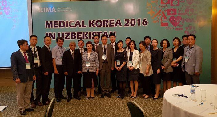Конференция-в-Узбекистане| Центр корейской медицины Часэн