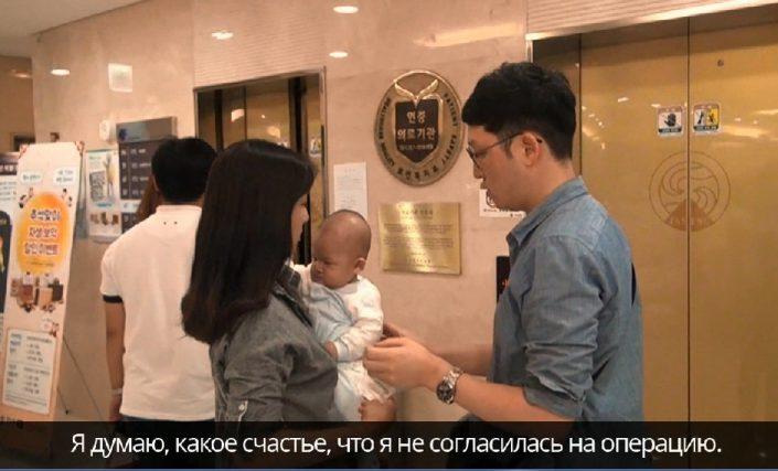 Отзыв-пациента-об-эффективности-безоперационного-лечения-Часэн | Центр корейской медицины Часэн