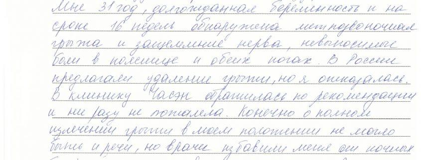 darchik-polina-1